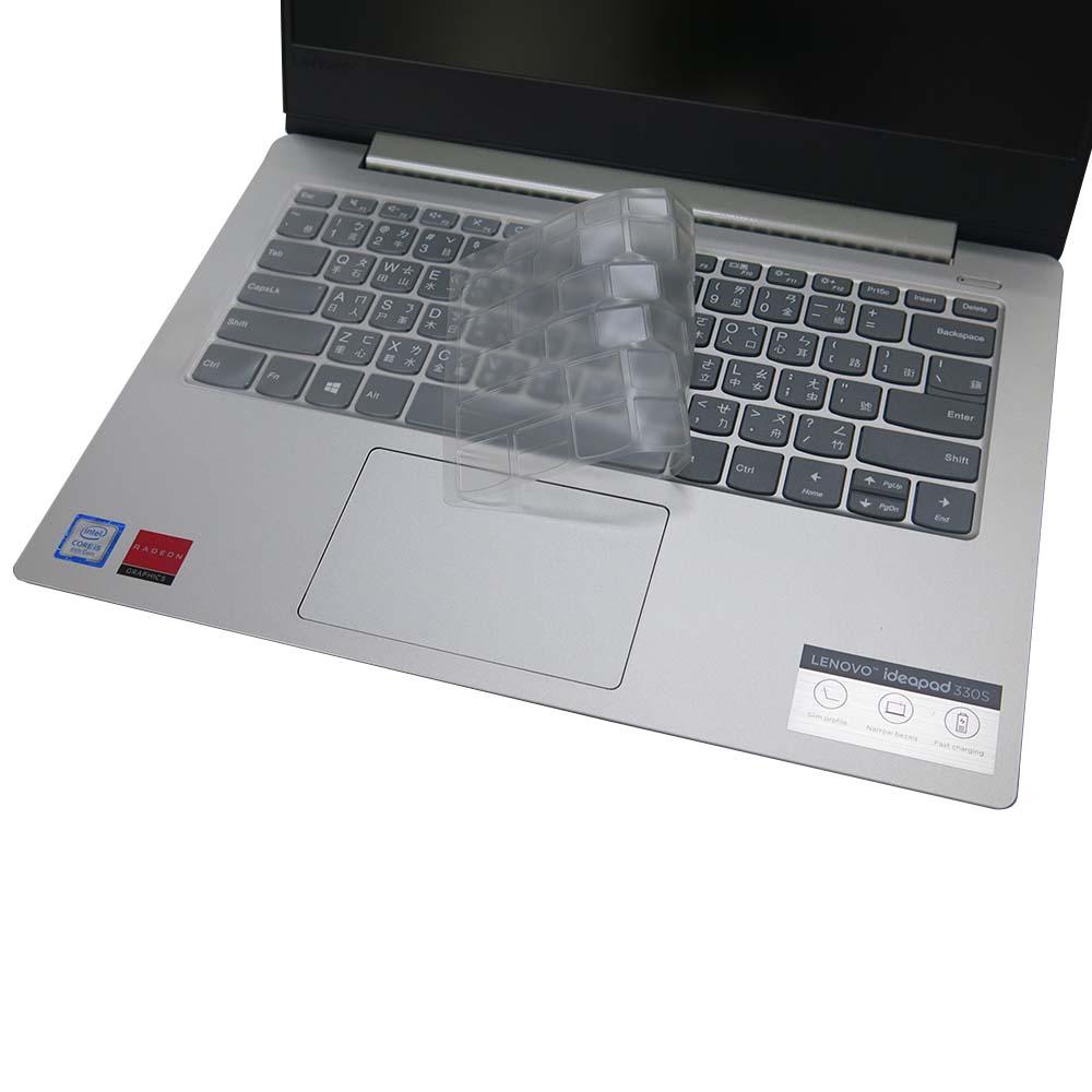 EZstick Lenovo IdeaPad 330S 14 奈米銀抗菌 TPU 鍵盤膜
