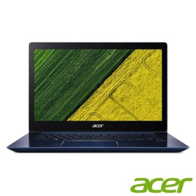 Acer SF314-54-55B0 14吋筆電 (i5-8250U/256G/4G藍/福