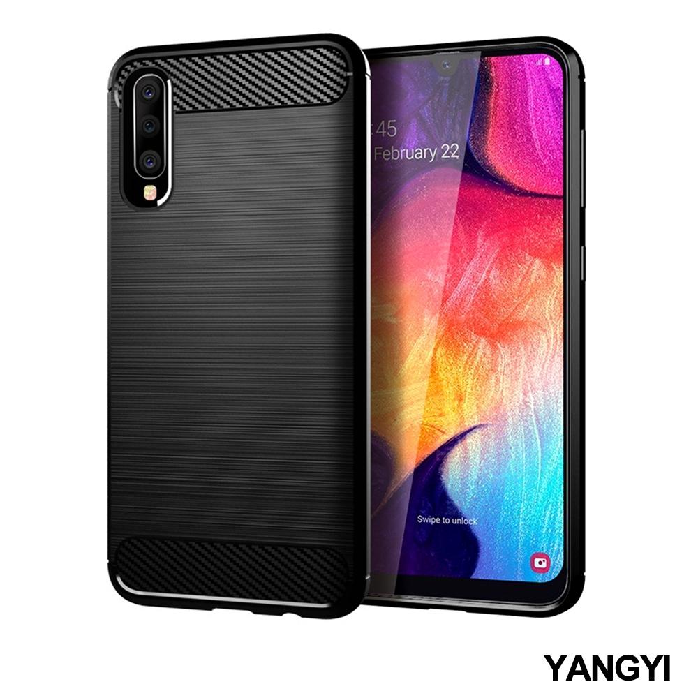 揚邑 SAMSUNG Galaxy A50 碳纖維拉絲紋軟殼散熱防震抗摔手機殼-黑