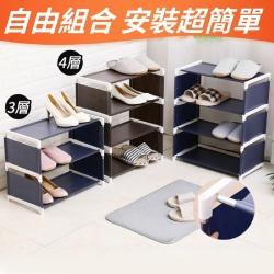 歐達家居-堅固快拆鞋架三層(2入)