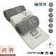MIT個性刺繡12星座毛巾(尊榮灰) MORINO摩力諾 product thumbnail 1
