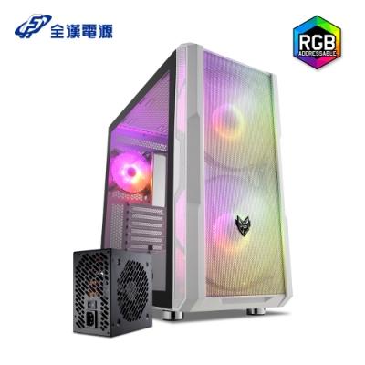 【超殺套餐】FSP 全漢 CMT540 白 全鐵網 ARGB 20cm風扇 超散熱機殼+黑爵士D 550W  電源供應器