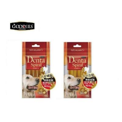 GOODIES-Denta Spiral無穀低敏潔牙棒 100G 四包組