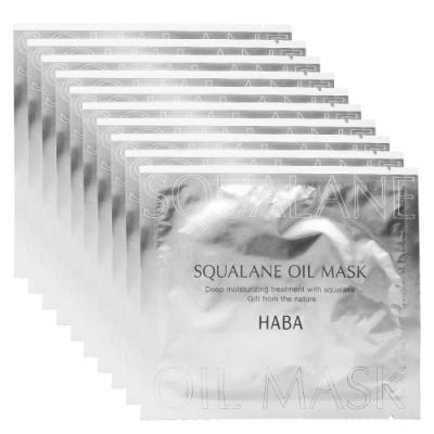 HABA 無添加主義 角鯊精純面膜(20ml)(單片)*10