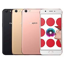 【福利品】OPPO A57 (3G/32G) 智