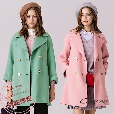 OUWEY歐薇 100%羊毛雙排釦大衣外套(粉/綠)
