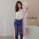東京著衣-KODZ 微涼優雅親膚直條針織罩衫(共二色)