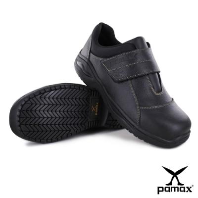 PAMAX 帕瑪斯-皮革製高抓地力安全鞋-PA02401FEH