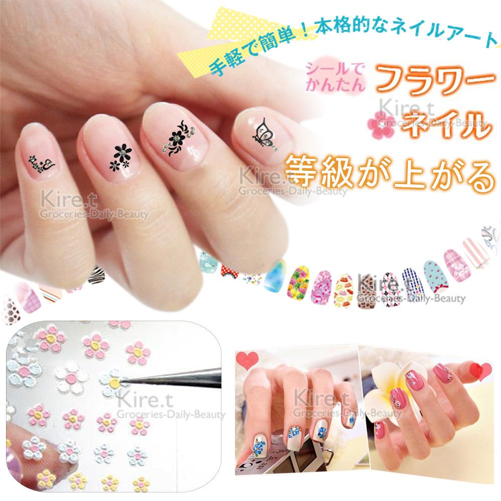 kiret 3D立體指甲彩繪貼紙 25張 顏色款式隨機