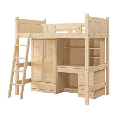 綠活居 尼德 現代3.5尺單人實木多功能床台組合(單人床+衣櫃+書桌組合)-116x202x206cm免組