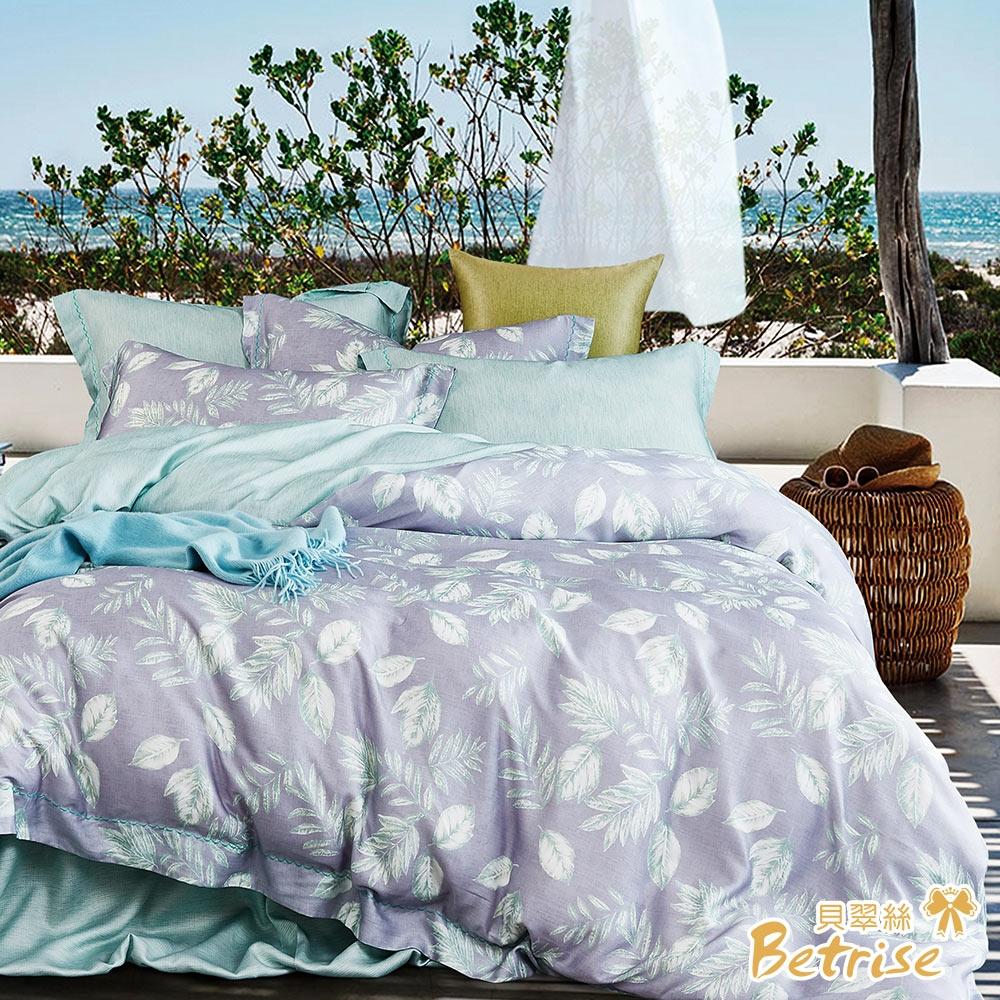 (贈植物精油防蚊扣)Betrise100%奧地利天絲鋪棉兩用被床包組-單/雙/大均價 (含情脈脈)