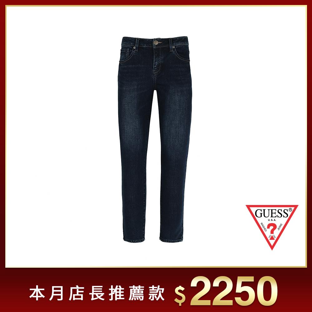 GUESS-男裝-水洗刷色刷毛直筒牛仔褲-藍 原價3990