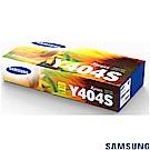 SAMSUNG CLT-Y404S 原廠黃色碳粉匣