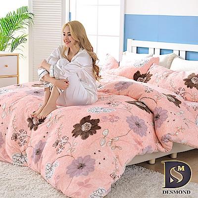 岱思夢 加大_法蘭絨床包兩用毯被套四件組 花藝