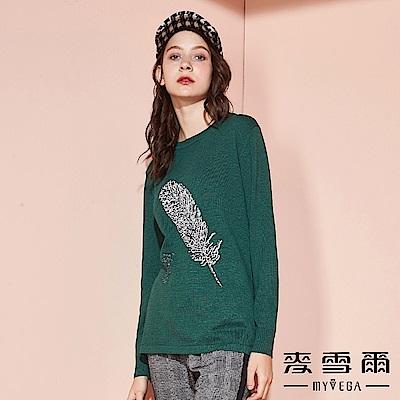 【麥雪爾】純色羽毛鑽飾緹花針織上衣-綠