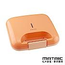 松木家電MATRIC 活力熱壓三明治機MX-DM0208S