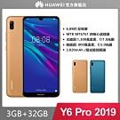 【官旗】HUAWEI Y6 Pro 2019 (3G/32G)6.09吋智慧型手機