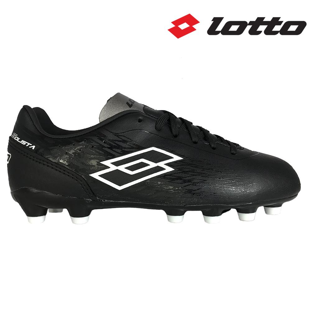 LOTTO SOLISTA 700 FG 速度型童足球鞋 LTT6969