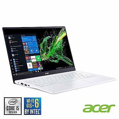 (福利品)Acer SF514-54GT-770G 14吋筆電(i7-1065G7/16G/512G
