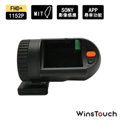 WinsTouch 夜視高清行車紀錄器 獨家尋車功能(WVR-910P+) 贈16G記憶卡