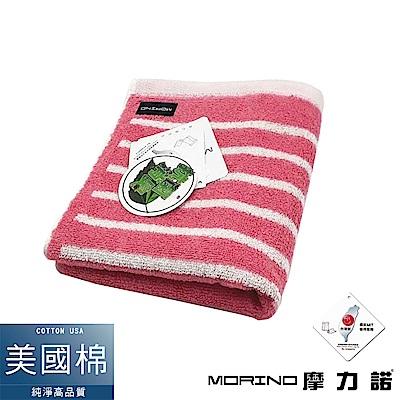 MORINO摩力諾 美國棉抗菌消臭橫紋毛巾- 粉紅