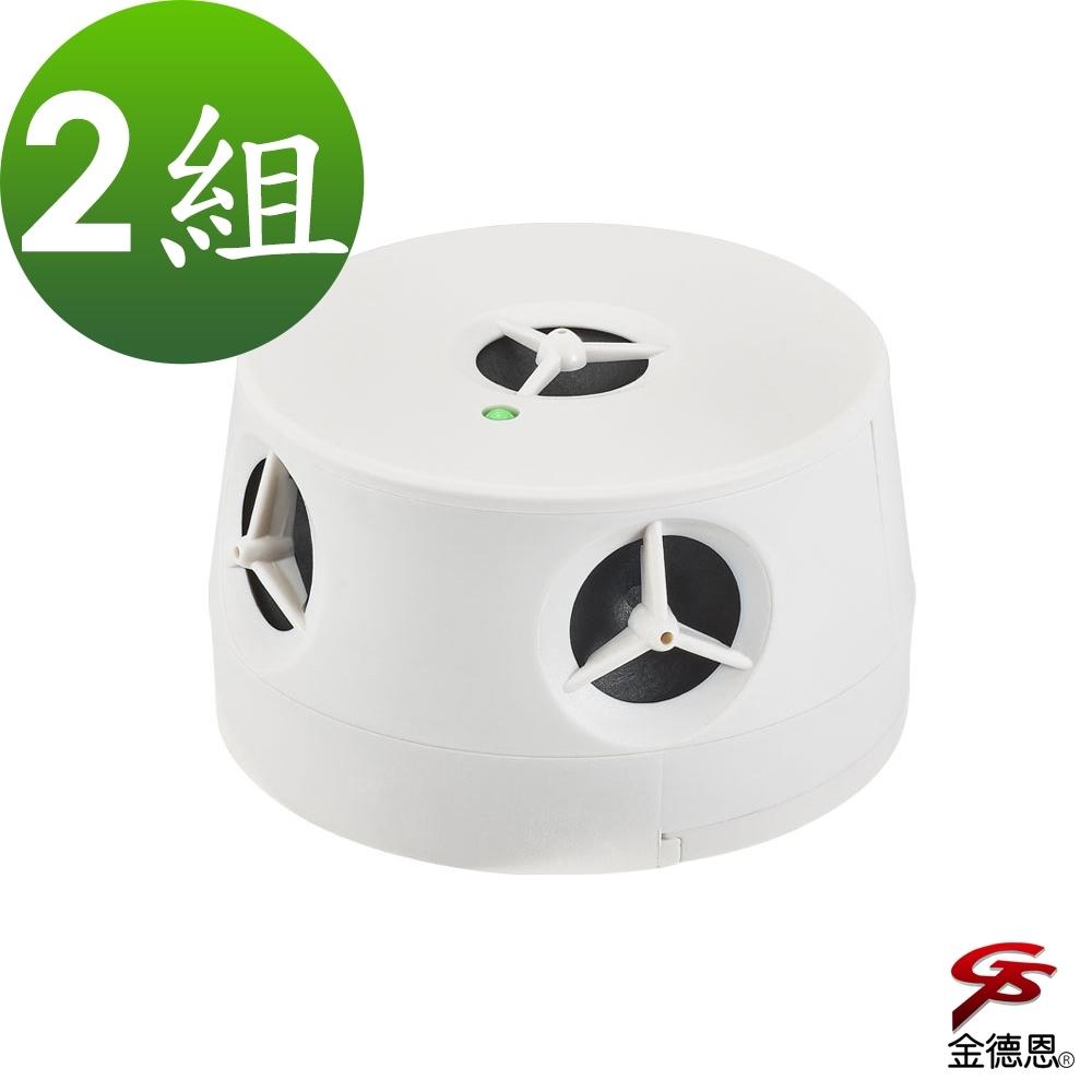 金德恩 台灣製造 2組電池式環繞喇叭變頻超音波物理驅逐驅鼠器