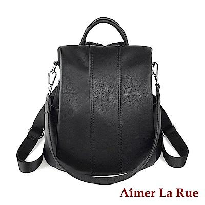 Aimer La Rue 費尼烏兩用後背包-黑色(快)