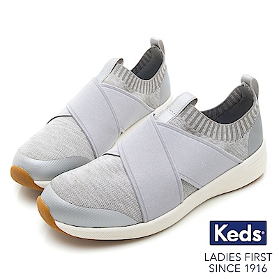 Keds Studio 完美包覆輕量休閒鞋-淺灰
