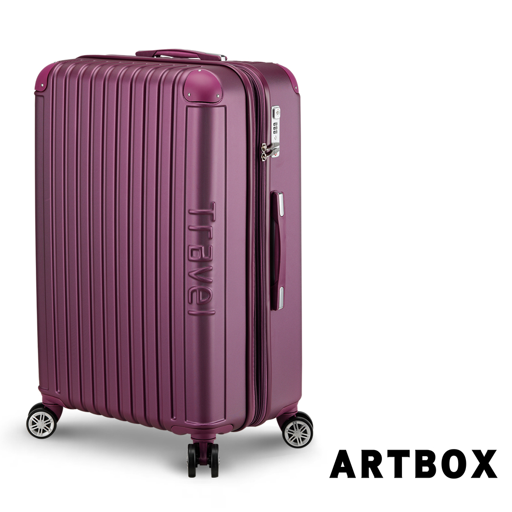 【ARTBOX】旅行意義 24吋抗壓U槽鑽石紋霧面行李箱 (葡萄紫)