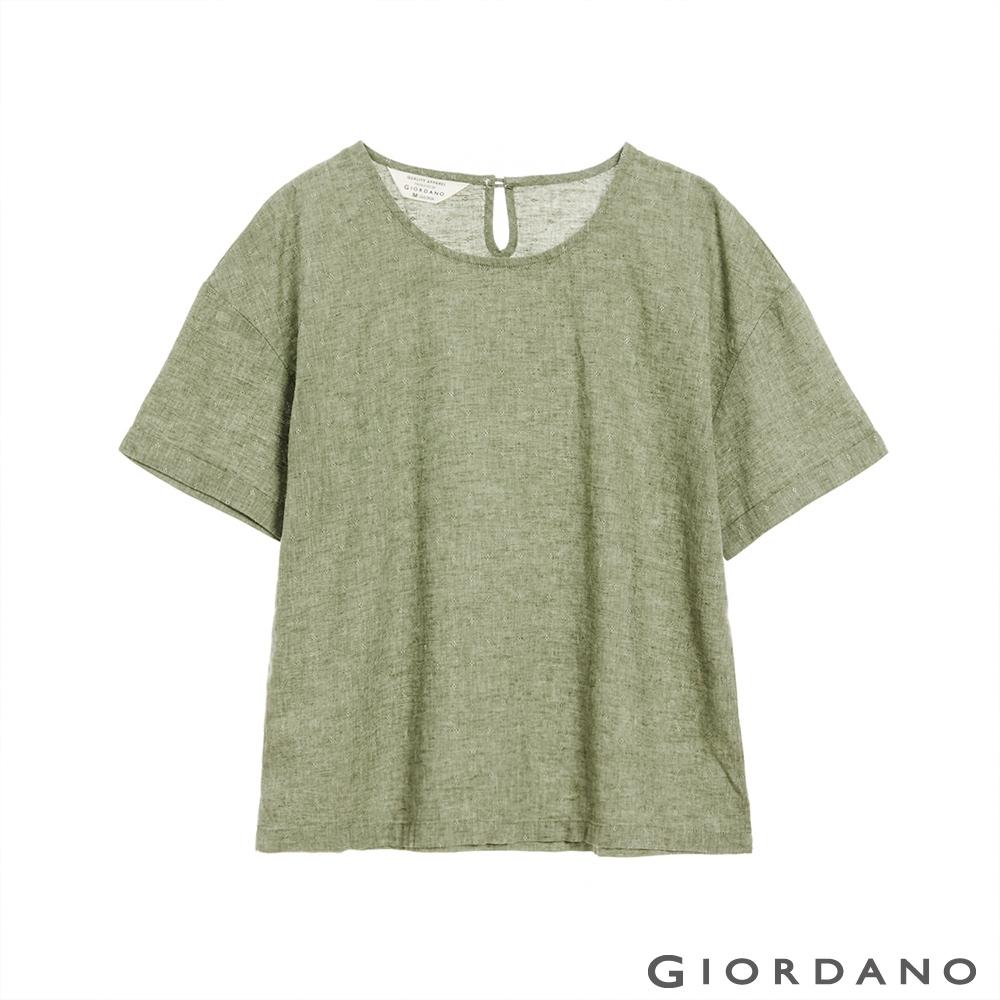 GIORDANO  女裝後扣棉麻上衣 - 18 深大地綠
