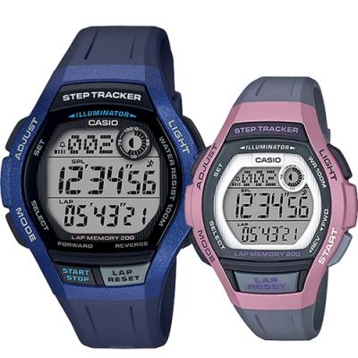 CASIO 卡西歐 計步功能情侶對錶 WS-2000H-2A+LWS-2000H-4A