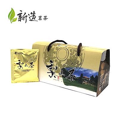 【新造茗茶】精選梨山極品袋茶包伴手禮盒(30入/盒)