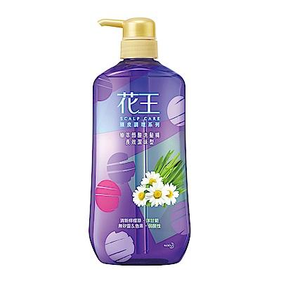 花王KAO-植萃弱酸洗髮精長效潔味型-清新檸檬草