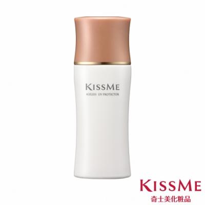 KISSME台灣奇士美 煥妍金萃防護隔離乳45ml