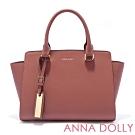 ANNA DOLLY 法氛甜樣Trendy吊牌莫莉包 乾燥玫瑰