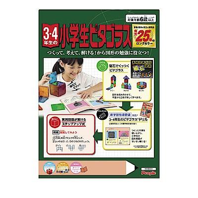 日本People-1歲的益智磁性積木組合