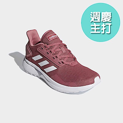 adidas Duramo 9 跑鞋 女 BB7069