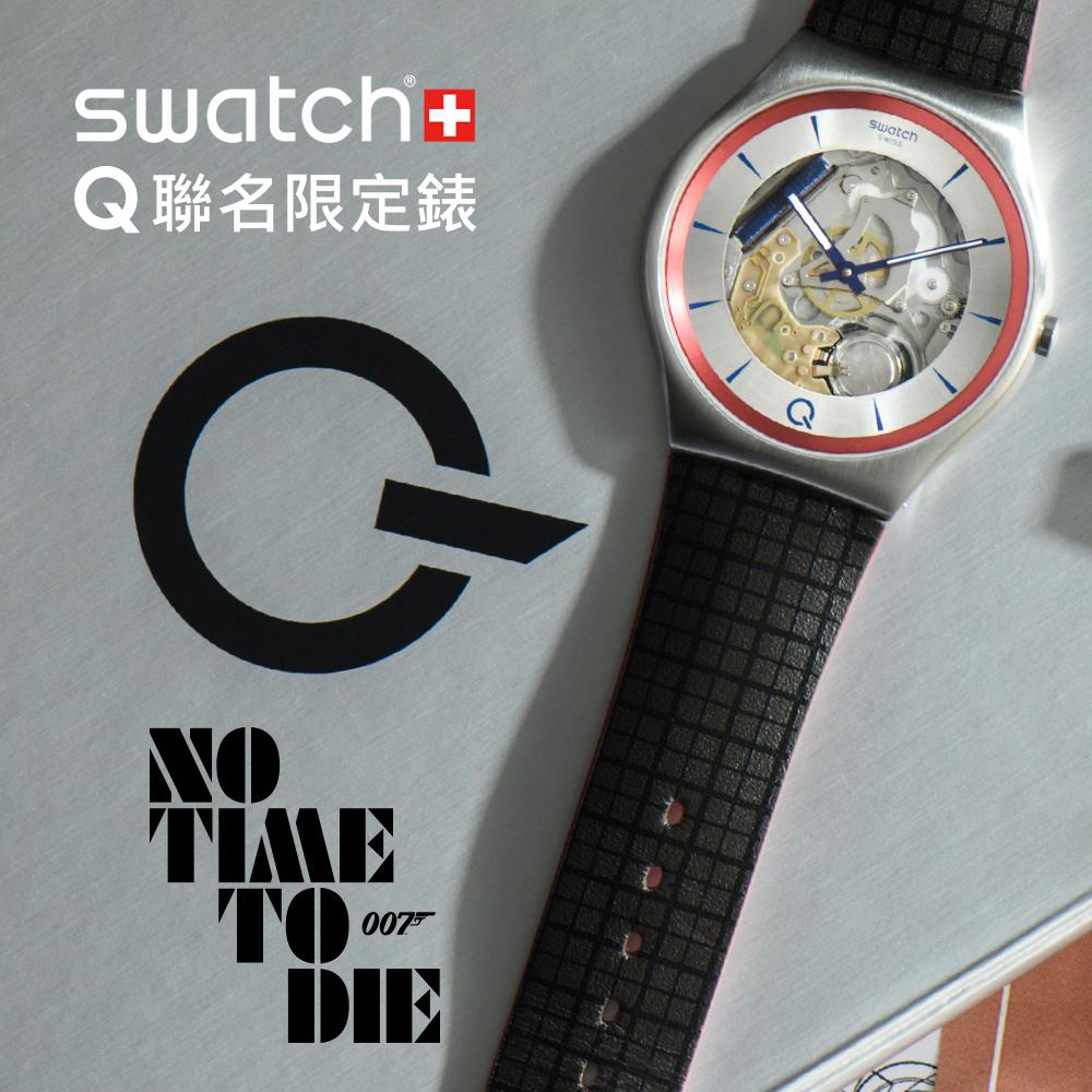Swatch Skin Irony 超薄金屬系列手錶 ²Q 007系列Q先生特別版 -42mm