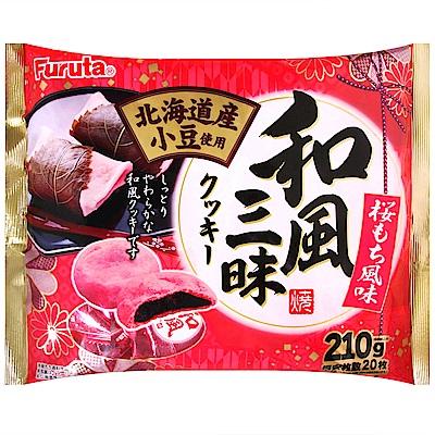 FURUTA 和風夾心餅乾-櫻餅風味(210g)