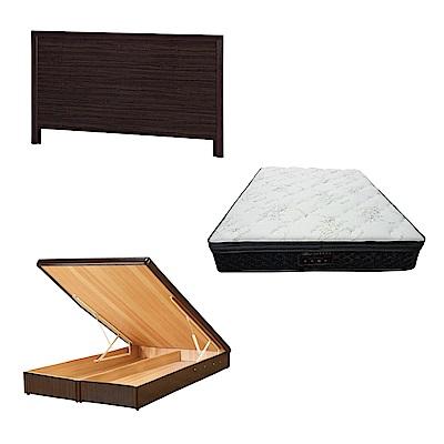 綠活居 梅可5尺雙人床台三式組合(床頭片+後掀床底+正三線乳膠獨立筒床墊)五色可選