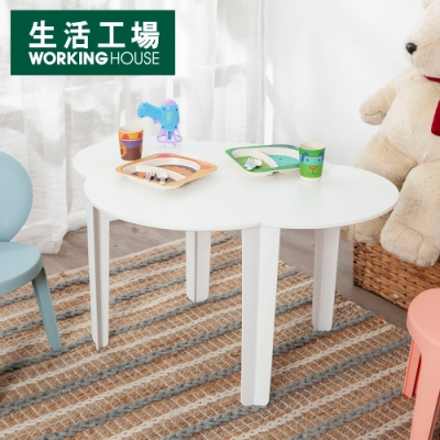 【送300超贈點*再折88元-生活工場】趣味造型桌-雲朵