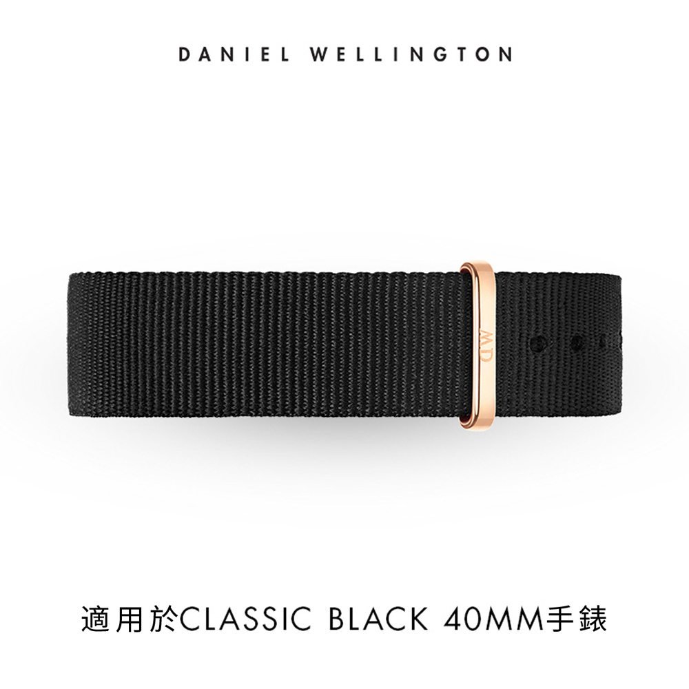 【Daniel Wellington】官方直營 Classic Cornwal 20mm寂靜黑織紋錶帶-玫瑰金 DW錶帶