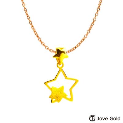Jove Gold 漾金飾 好星情黃金墜子 送項鍊