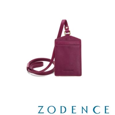ZODENCE DUTTI系列進口牛皮可調式頸帶直式證件套 紫