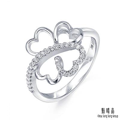 點睛品 鑽石鉑金戒指- 幸運草