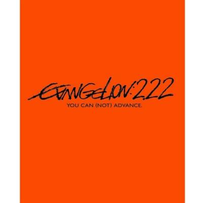 福音戰士新劇場版:破 Evangelion: 2.22   藍光 BD