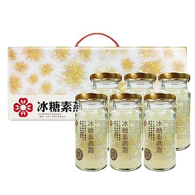 花草語田 新鮮現採白木耳 冰糖素燕窩禮盒組( 6 瓶x 150 g)x 1 盒