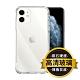Adpe iPhone 12 mini (5.4吋) 四角防摔【玻璃背板】手機殼 product thumbnail 1