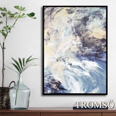 TROMSO 時尚風華抽象有框畫大幅-乘風雲彩W962