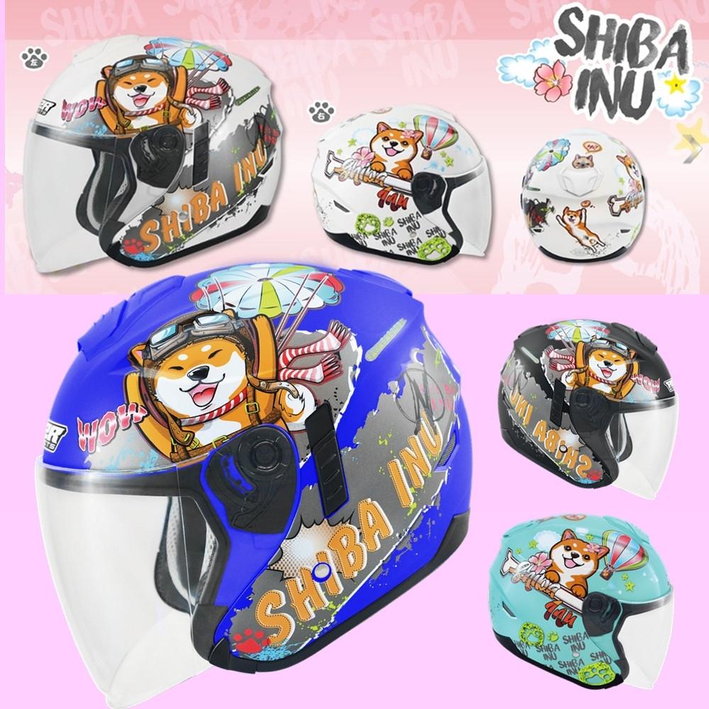 【M2R】 柴犬 彩繪 安全帽 3/4罩│內墨雙鏡片│立體剪裁內襯│雙D扣設計|台灣知名品牌